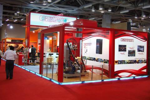 Expo January 2015